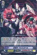 G-CB06-022