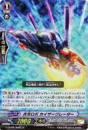 G-CHB02-Re03