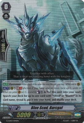 G-LD03-014EN