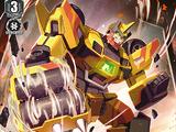 Super Dimensional Robo, Dairoller