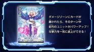 CV-V-EpisodeEndcard-Solidify Celestial, Zerachiel-2
