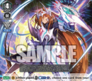 Exculpate the Blaster (V Series)