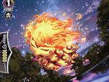 Heat Elemental, Huang