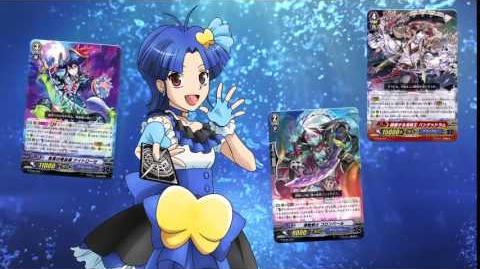 カードファイト!! ヴァンガードG トライアルデッキ第8弾「冥刻の吸血姫」(アムver