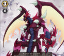 Card Gallery:Dragonic Overlord