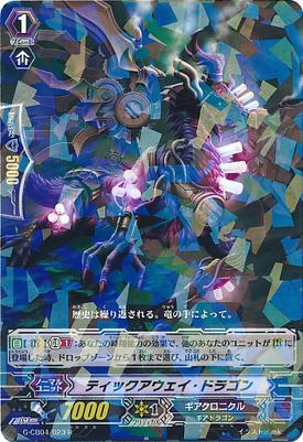 G-CB04-023