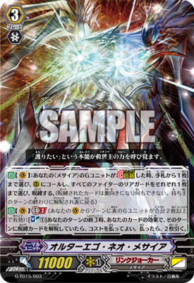 G-TD15-003 (Sample)