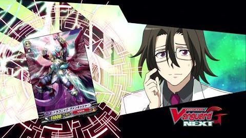 "TURN 4 Cardfight!! Vanguard G NEXT Official Animation - The ""Ki"" Prince of Fukuhara"