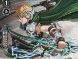 Radical Knight, Anil