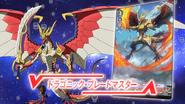 CV-V-EpisodeEndcard-Dragonic Blademaster