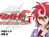 Cardfight!! Vanguard G: Stride Generation