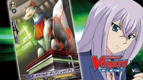 Episode 74 Cardfight!! Vanguard Official Animation