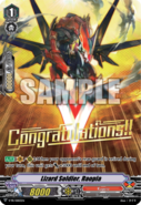 V-PR-0003EN (Sample)
