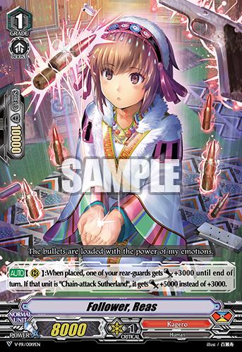 Losse kaarten spellen Vanguard V Chain-attack Sutherland V-PR/0018EN ENG Cardfight!