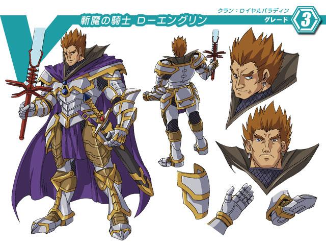 Demon Slaying Knight, Lohengrin