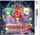 Cardfight!! Vanguard G: Stride to Victory!!