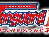 Cardfight!! Vanguard EX
