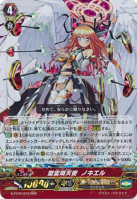 G-FC02-010