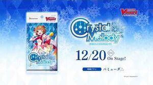 【CM】「Crystal Melody」エクストラブースター第11弾 VG-V-EB11