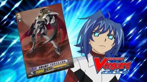 Episode 104 Cardfight!! Vanguard Official Animation