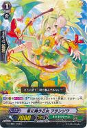 G-CHB01-069