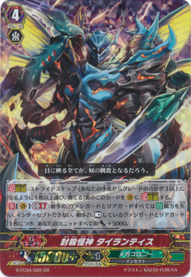 G-FC04-022