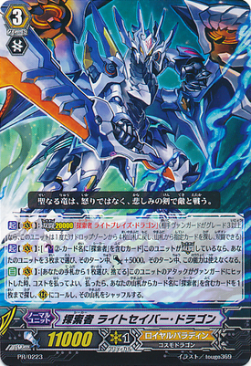 PR-0223