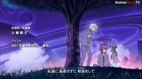 Cardfight Vanguard G Ending 2-0