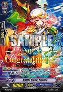 PR-0274EN-SP (Sample)