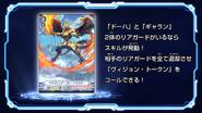 CV-V-EpisodeEndcard-Dragonic Blademaster-2
