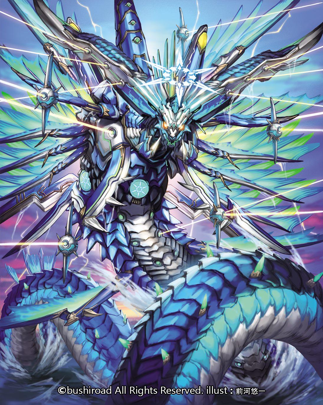image zeroth dragon of distant sea megiddo full art