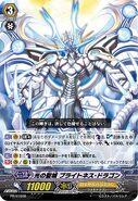 PR-0160B (Sample)