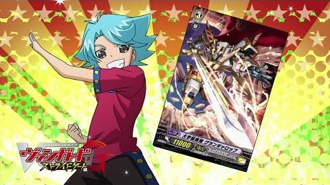 Sub Episode 31 Cardfight!! Vanguard G Stride Gate Official Animation