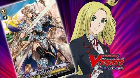 Episode 123 Cardfight!! Vanguard Official Animation