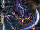 Stealth Millipede (V Series)