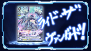 CV-V-EpisodeEndcard-Blue Storm Supreme Dragon, Glory Maelstrom-5