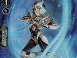 Blaster Dagger (V Series Royal Paladin)