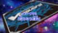 CV-V-Episode44