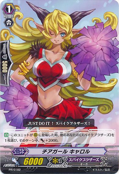 CARDFIGHT Vanguard Japanese PR//0182 Cheer Girl Carol