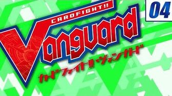 Sub Dimension 4 Cardfight!! Vanguard Official Animation - Beyond Globalization!!