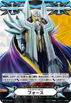 V-GM-0083 (Sample)