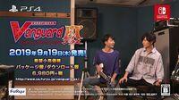 【カードファイト!! ヴァンガード エクス】プロモーションムービー Argonavis篇