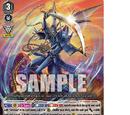 Dueling Dragon, ZANBAKU (V Series)