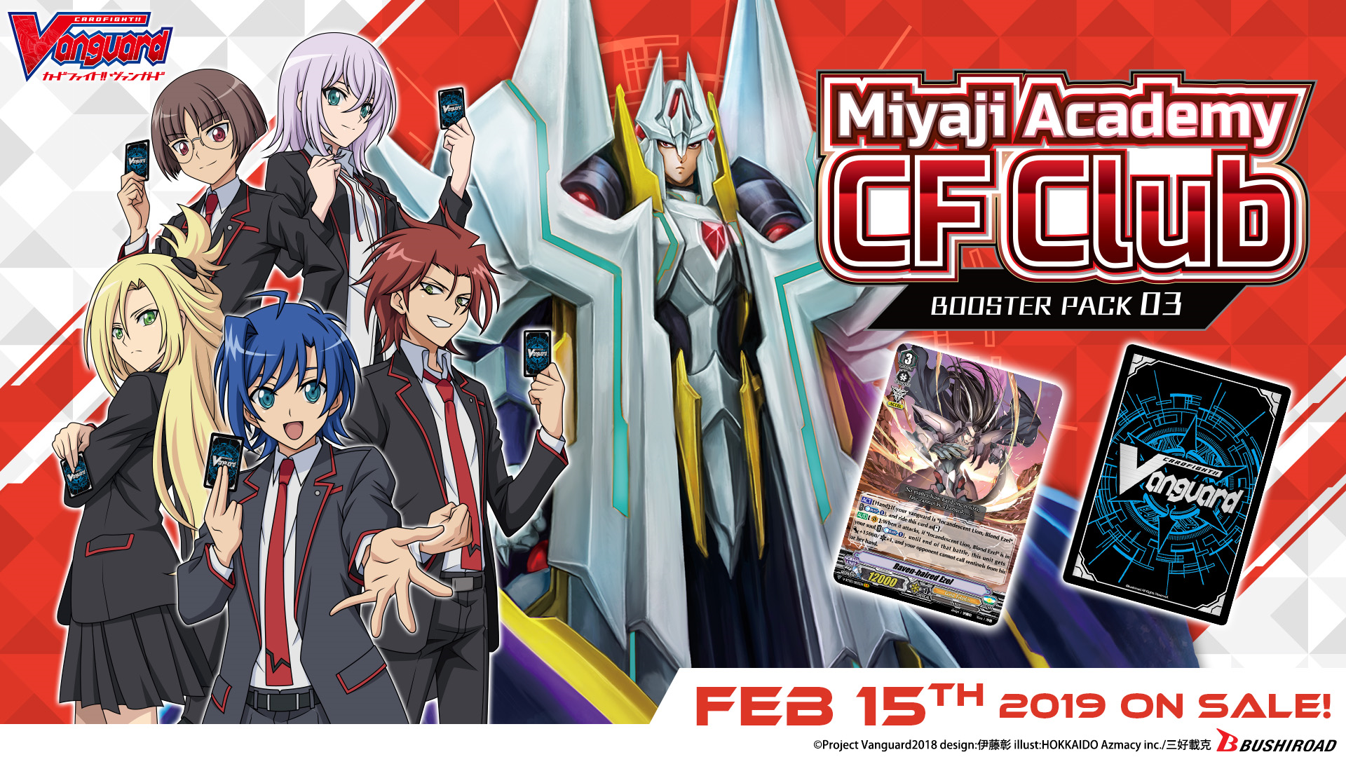 V Booster Set 03 Miyaji Academy Cardfight Club Cardfight