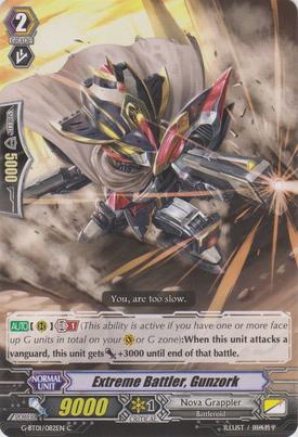 G-BT01-082EN-C