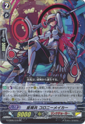 G-CB06-010