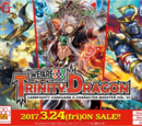 G Character Booster 2: WE ARE!!! TRINITY DRAGON