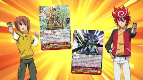 カードファイト!! ヴァンガードG ブースターパック第10弾「剣牙激闘」2月3日(金)発売!