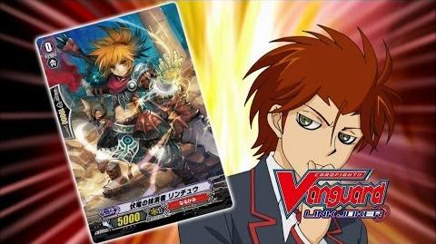 Episode 107 Cardfight!! Vanguard Official Animation