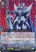 G-LD03-004-RRR